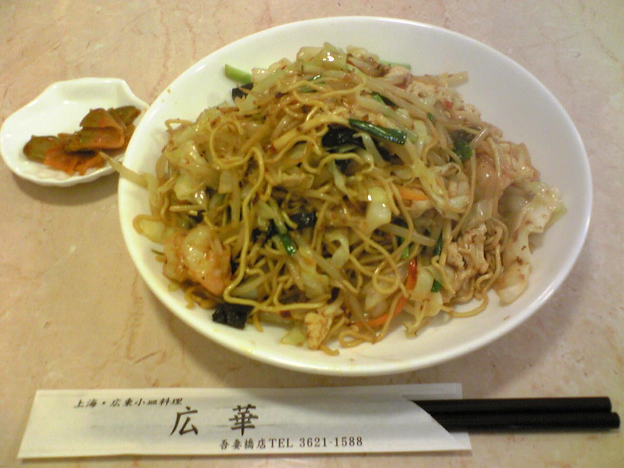 穴子料理と地酒 浅草 川井 (【旧店名】あな太朗)  …