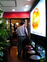 ボンディ:店�2階店舗入口06-09-04_18-56.jpg