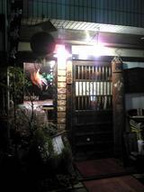 祈願堂:店�外観�090126.jpg