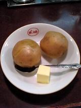 ボンディ:�カレーに付くジャガ芋全景06-09-04_19-06.jpg