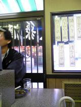 大衆酒蔵あそこ:店�入口付近081116.jpg