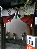 いし塀05-01-01_14-39