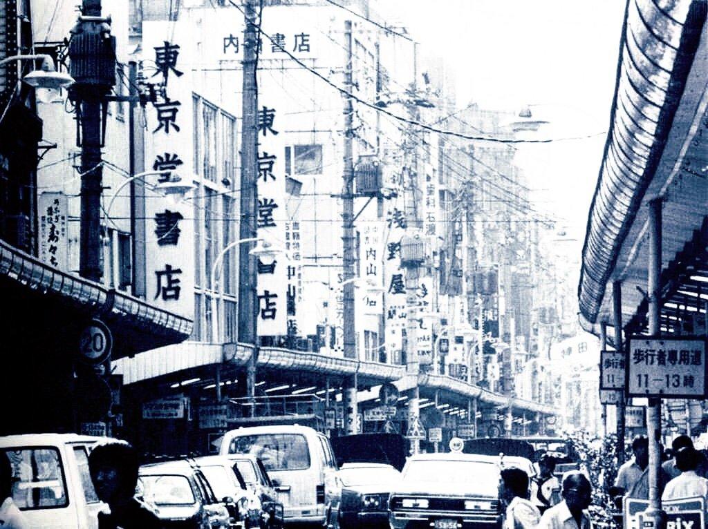 昭和50年(1975年)頃の : 今日も独りで映画館♪