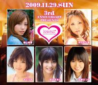 kawaii*3周年記念イベント