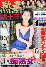 PENT JAPAN SPECIAL 2011年02月号