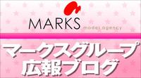 マークスグループ 広報ブログ