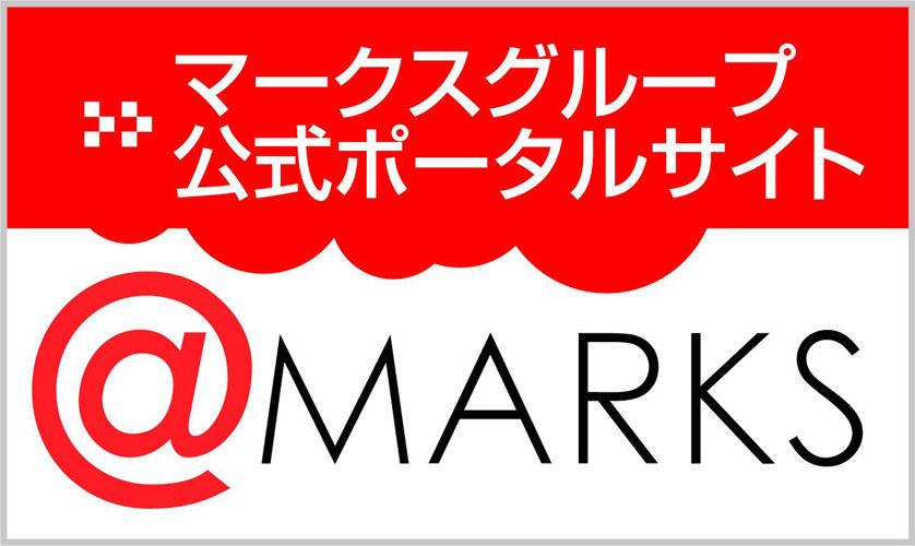 AVプロダクション直営無料アダルトサイト『アットマークス』 マークスグループ所属500名のAV女優たちの情報はこのサイトでチェック!