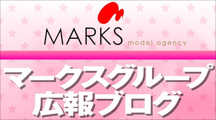AVプロダクション/AV事務所☆マークスグループ 広報ブログ