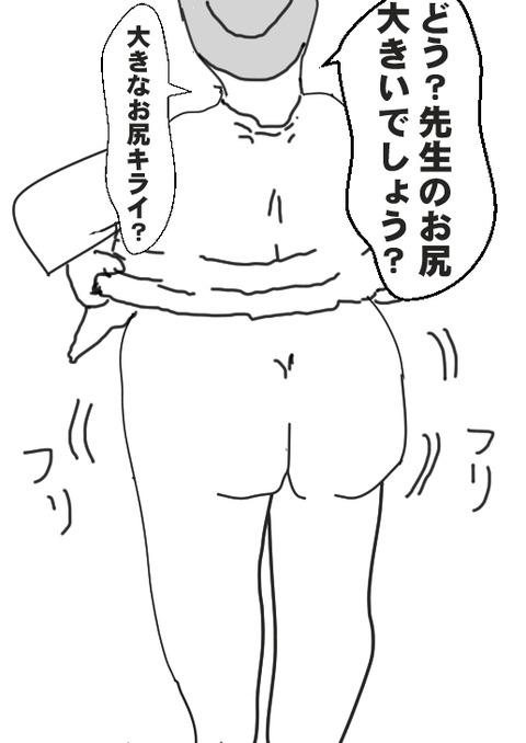 先生の生着替え4