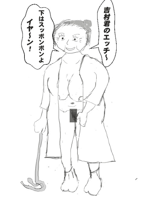 着物前先生変化生着替え2