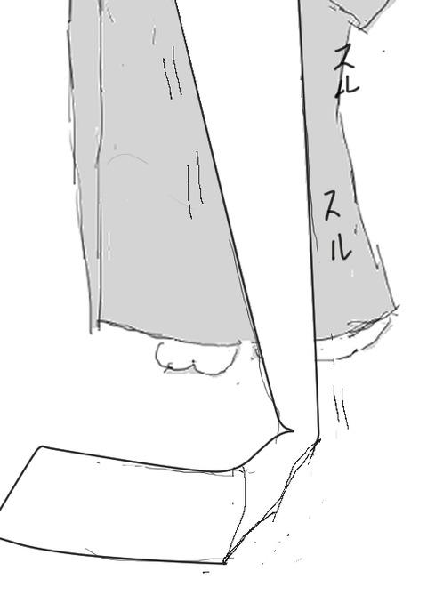 着物前先生変化生着替え 帯