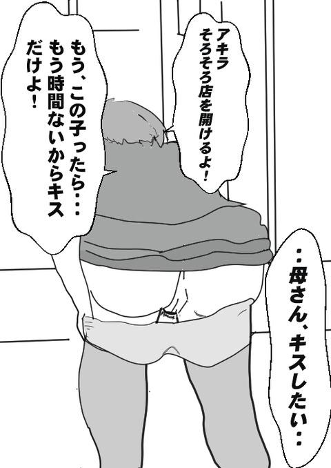 母さんお尻 後ろ向き更衣室パンツを穿く