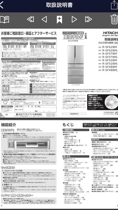 BCB22A90-05D2-4FDA-BF48-DE1C628383E2