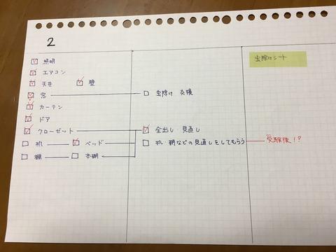 3A3A7D39-DC3E-4417-8EB5-7E14E3BDBBDD