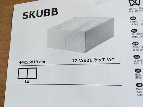 61033F63-9E9B-4A8D-BB5D-959D4CB177A3