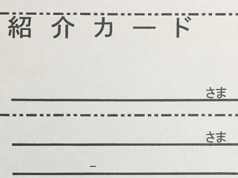 14182191-0C34-4A6E-BF5F-DFBD104D0180