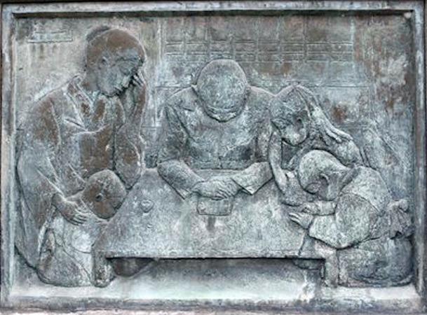 林文雄記念碑