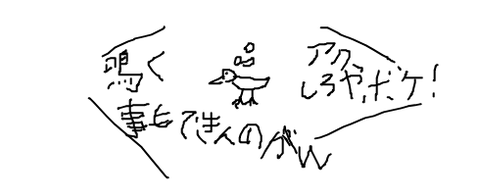 livejupiter-1527069409-7-490x200