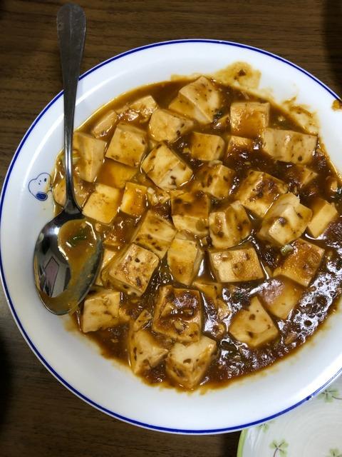 211007マーボー豆腐