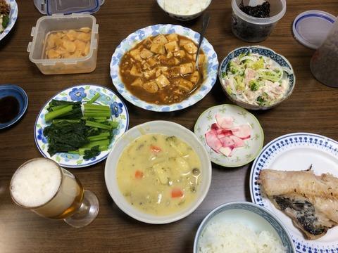 夕食201211