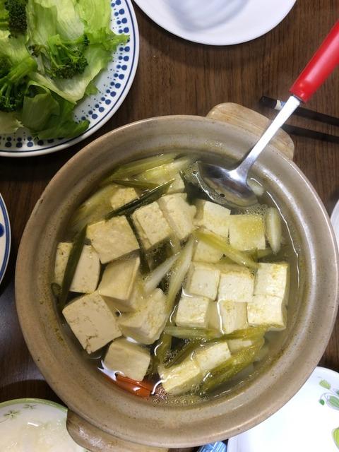 湯豆腐「210318