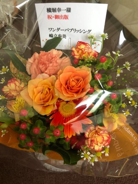 210902お花