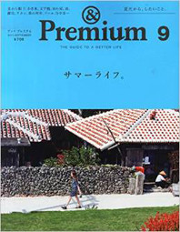premium9