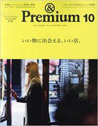 premium10