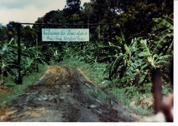 800px-Jonestown_entrance