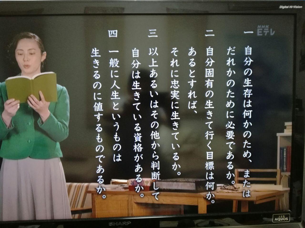 について 生きがい 神谷 美恵子