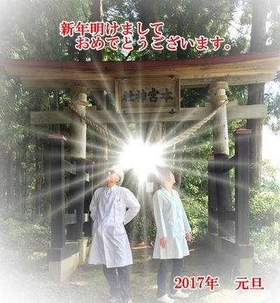 IMG_3294-1新年