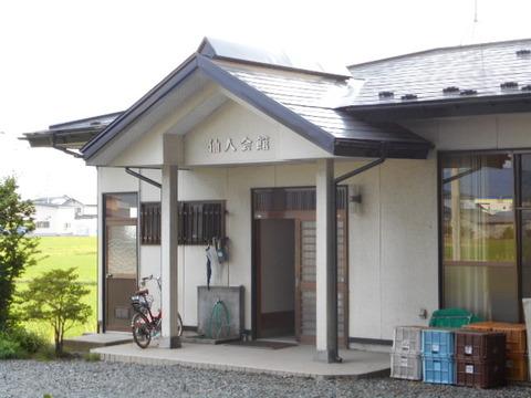 DSCN3426
