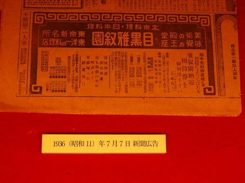 DSCN7855