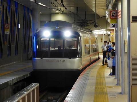 DSCN9452