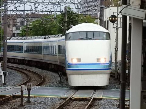 DSCN9635