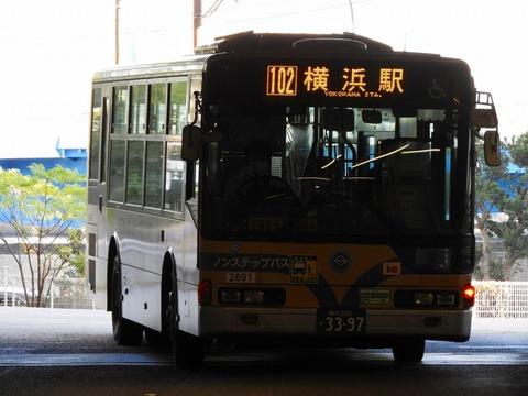 DSCN8359