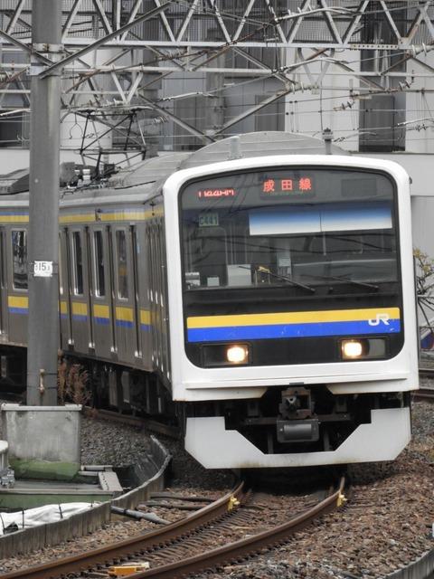 DSCN2615