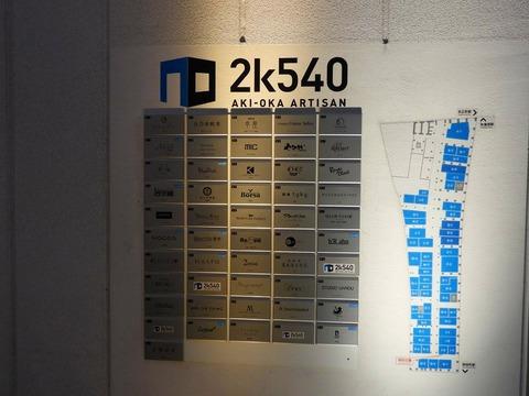 DSCN7361