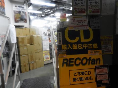 DSCN0667
