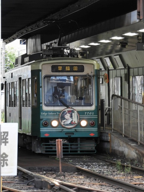 DSCN2607
