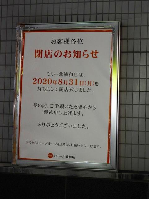 DSCN2549