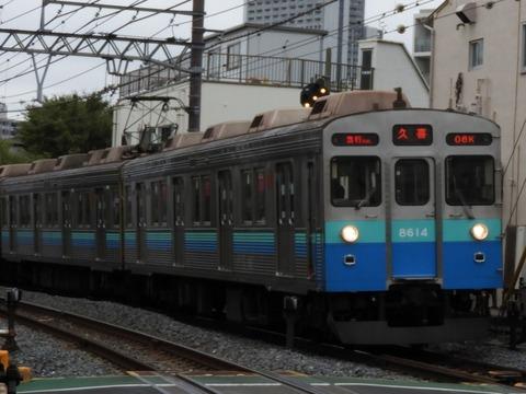 RSCN0190