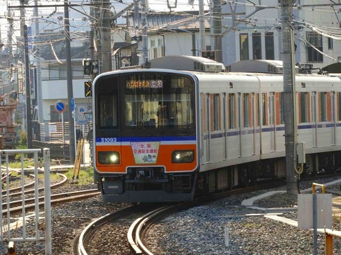 DSCN1125