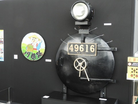 DSCN7602