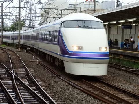DSCN9631