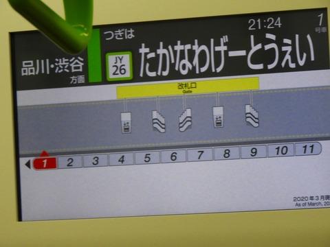 DSCN0481
