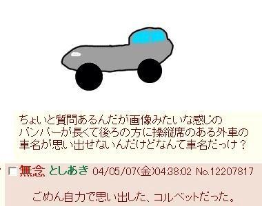 IMG_8354
