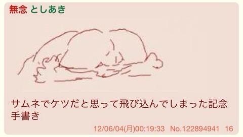 20120604022214