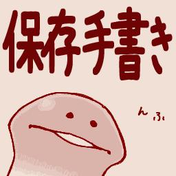 1363675403174