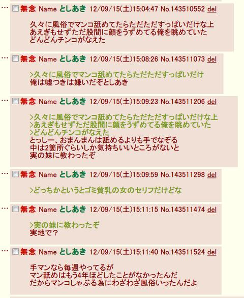 SnapCrab_NoName_2012-9-15_17-8-32_No-00